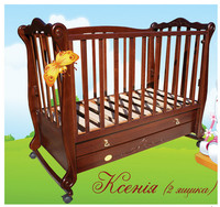 Детская кроватка Трия Ксения + 2 ящика