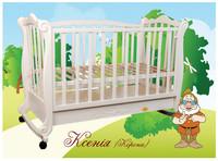 Детская кроватка Трия Ксения + ящик + маятник