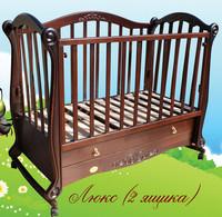 Детская кроватка Трия Люкс + 2 ящика + стразы
