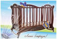 Детская кроватка Трия Люкс Новая + ящик + маятник (скош.быльце)