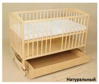 Детская кроватка Radek II (Польша) сосна натуральная