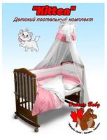 Комплект постельного белья Ontario Baby Премиум с балдахином