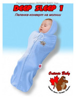 Пеленка-конверт Ontario Baby Deep Sleep-1 (0-6 мес)