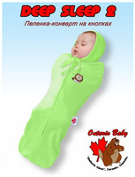 Пеленка-конверт Ontario Baby Deep Sleep-2 (0-6 мес)