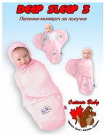Пеленка-конверт Ontario Baby Deep Sleep-3 (3-9 мес)