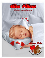 Подушка Ontario Baby Elite Pillow шарики 60х40 - 500 г.