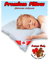 Подушка Ontario Baby Premium Pillow 60х40 силикон, для новорожденных