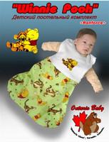Спальный мешок Ontario Baby HOME SLEEP