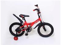 Велосипед 2-х кол. 12044-16