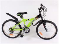 Велосипед 2-х кол. 12090-20