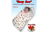 Спальный мешок Ontario Baby CLASSIC
