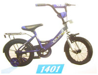 Велосипед 2-х кол. 1401
