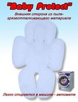 Защитная подкладка Baby Protect