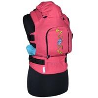 Эргономичный рюкзак Бабочка (коралловый)