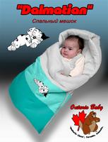 Спальный мешок Ontario Baby PREMIUM